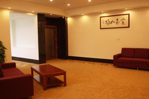 Shanghai Shuiting Holiday Hotel