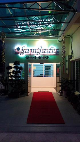 Picture of Sam Jade Guest House