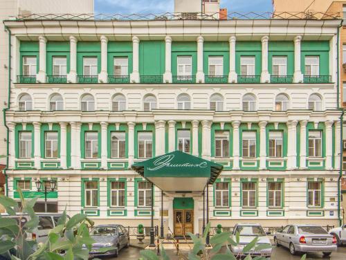 Stay at Hermitage Hotel Rostov-on-Don