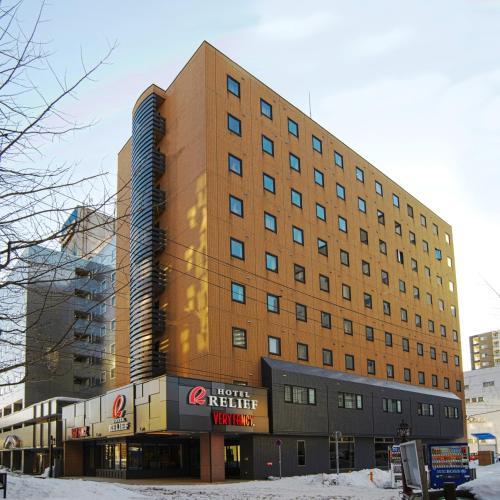 Picture of Hotel Relief Sapporo Susukino