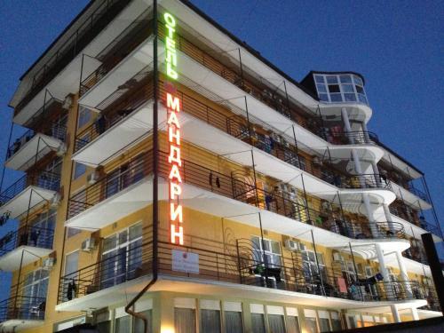 Stay at Mandarin Hotel