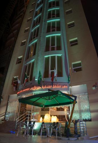 Wahaj Hotel Apartments 2, Kuwait