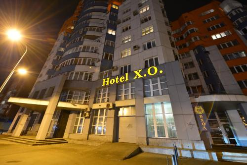 X.O. Hotel front view