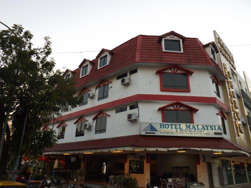 Hotel Malaysia Langkawi