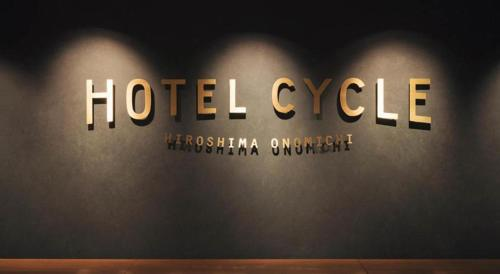 Hotel Cycle front view