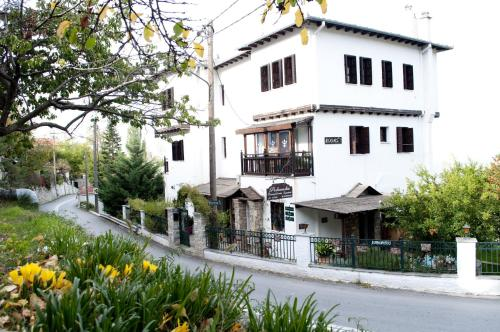 Guesthouse Filokalia - Main Road Of Portaria Village Greece