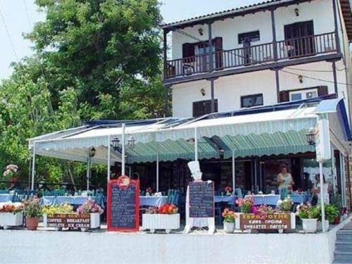Remezzo Guesthouse - Agios Ioannis Greece