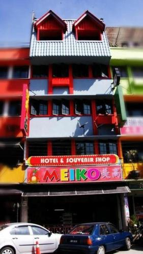 Picture of Meiko Hotel