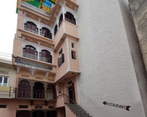Picture of Heritage Haveli Guest House