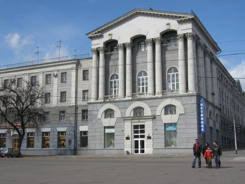 Акции гостиницы «Центральная» продадут на аукционе 12 января