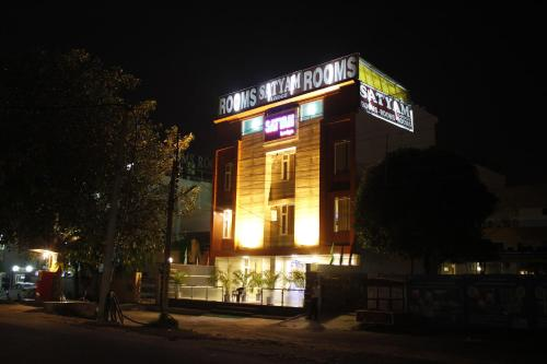 Picture of Satyam Hotel