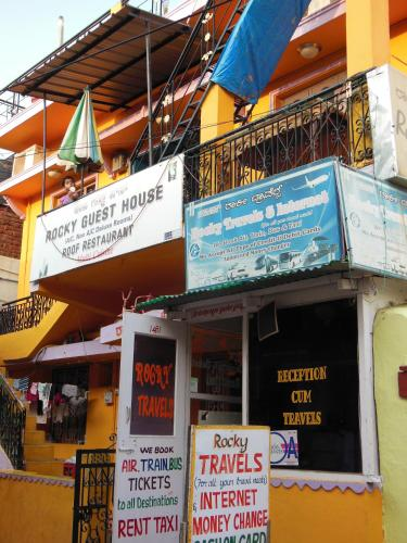 Picture of Rocky Guesthouse