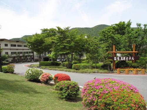 Hakone Kogen Hotel front view