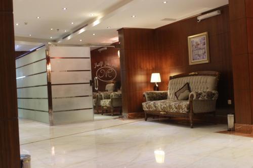 Makarem Al Wisam Hotel, Mekka