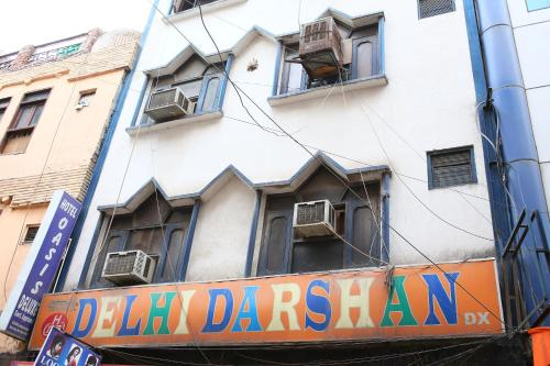 Picture of Hotel Delhi Darshan Dx