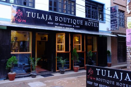 Tulaja Boutique Hotel, Bhaktapur