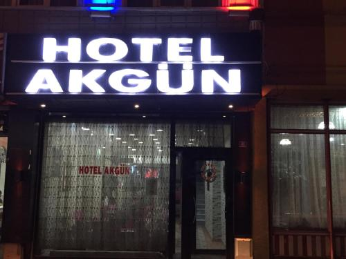 Picture of Hotel Akgun