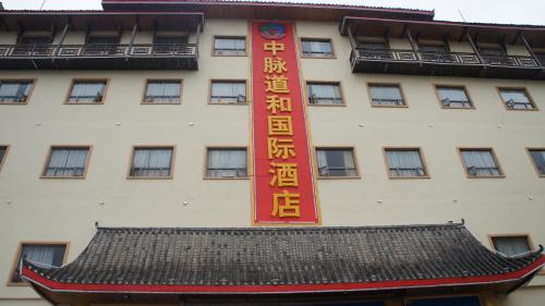 Sunshine Dynasty Hotel