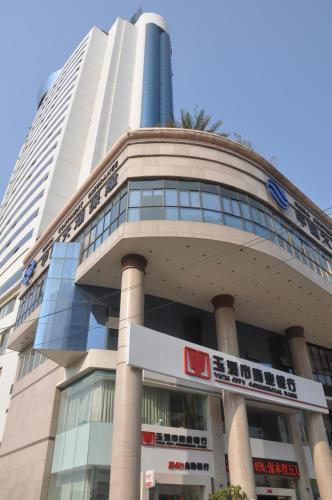 Picture of Da Zhen Hotel (Previously: Qian Lv Chen Hotel Da Zhen)