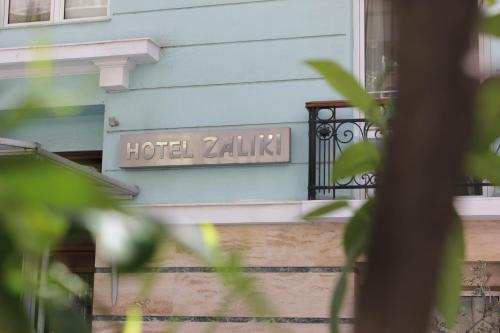 Zaliki Boutique Hotel Thessaloniki