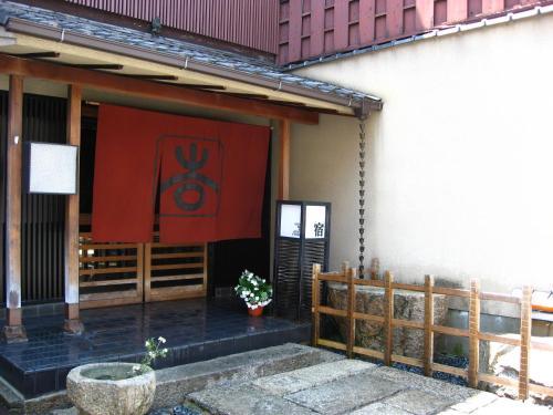 Gion Yoshiima Hotel