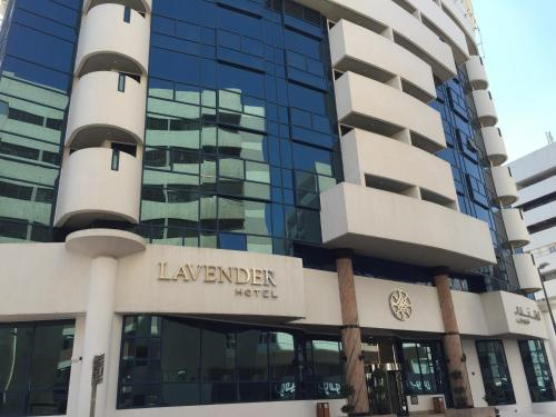 Picture of Lavender Hotel