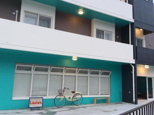 Отель Ocean Villa Laule'a 1 звезда Япония