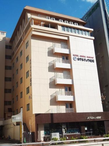 Hotel Chura Ryukyu