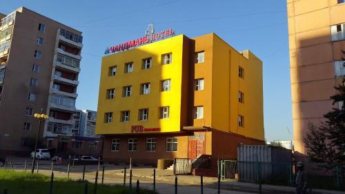 Chandmani Hotel&Tour, Ulaanbaatar
