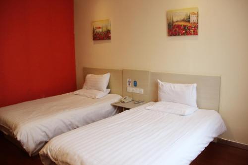 Отель Hanting Express Tianjin Hedong Wanda 2 звезды Китай