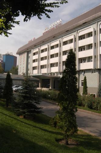 Отель Astana International Hotel 3 звезды Казахстан