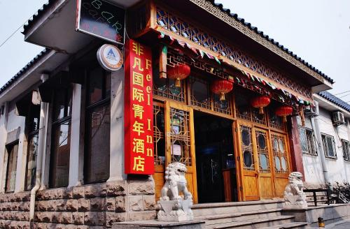 Picture of Beijing Feelinn Hostel
