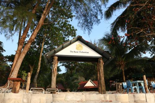 Picture of The Barat Perhentian