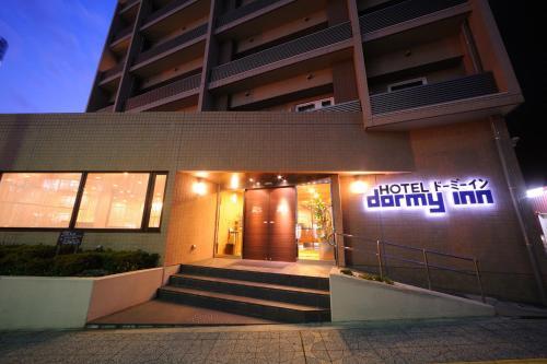 Dormy Inn Sendai Ekimae Natural Hot Spring