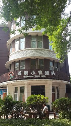 Picture of Tianjin Champagne Town Hotel