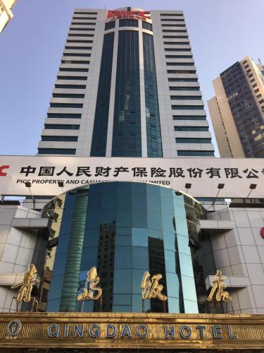 Qingdao Hotel, Циндао