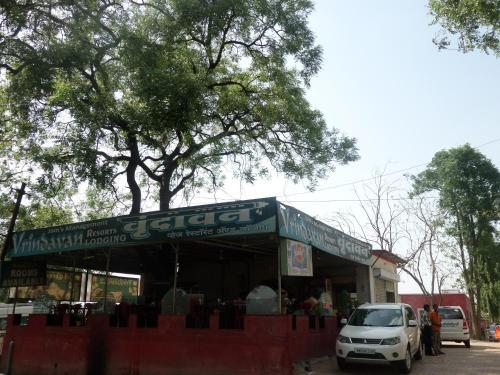 Vrindavan Resort