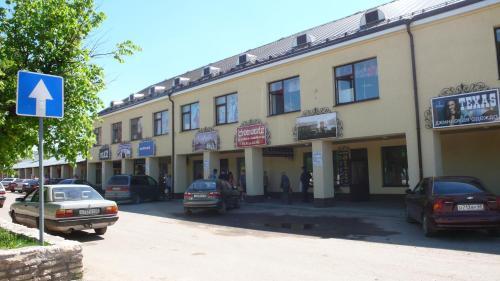 Отель 12 Mesyatsev Hotel 0 звёзд Россия
