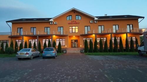 Hotel Patrys