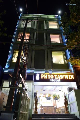 Отель Phyo Taw Win Hotel 1 звезда Мьянма