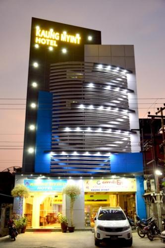 Picture of Kaung Myint Hotel