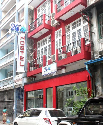 20th Street Hostel, Янгон