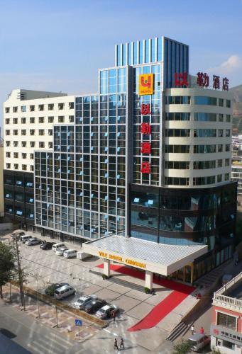 Qinghai Yile Hotel