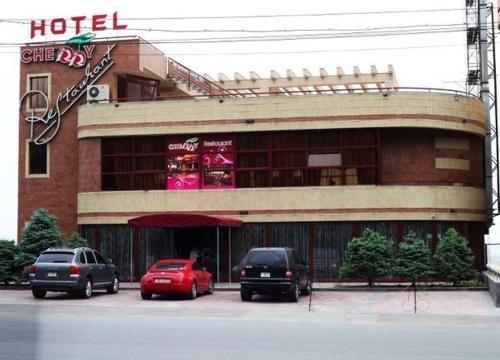 Отель Cherry