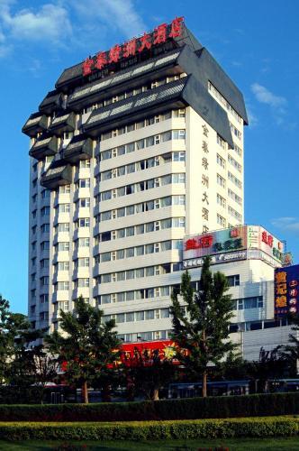 Отель Beijing Jintai Oasis Hotel 3 звезды Китай