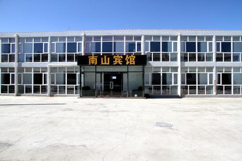 Отель Zhangbei Nanshan Hotel 3 звезды Китай