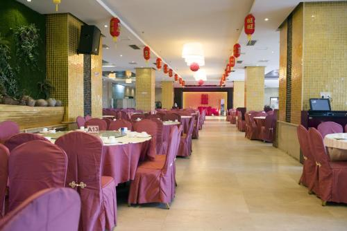 Picture of Wenchang Hai An Jin Cheng Hotel