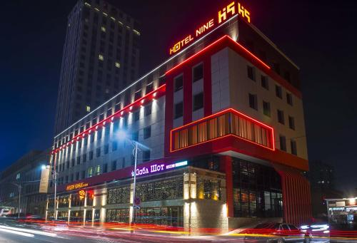 Hotel Nine Ulaanbaatar, Улан-Батор