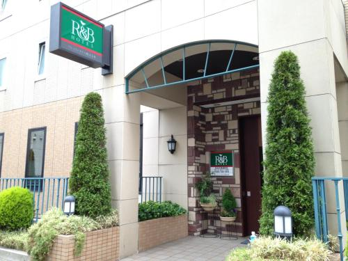 R&B Hotel Sendai Hirosedori Ekimae front view
