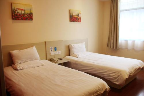 Отель Hanting Express Shaoxing City Square 3 звезды Китай